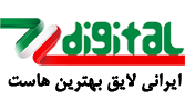 فروشگاه اینترنتی ایرانی دیجیتال