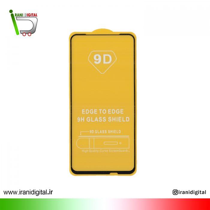 57 25 glass Huawei Y9 prime
