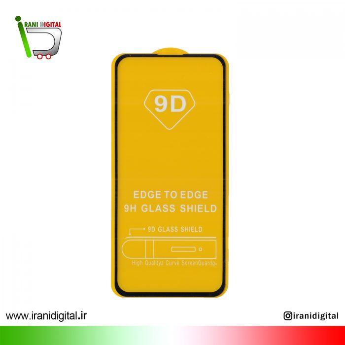 58 23 glass xiaomi mi 9t Pro
