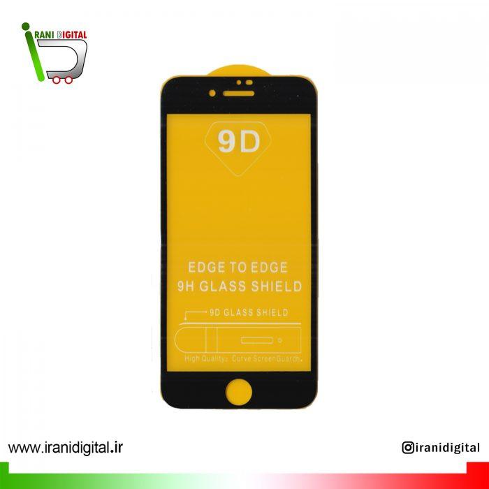 59 10 glass iphone 7