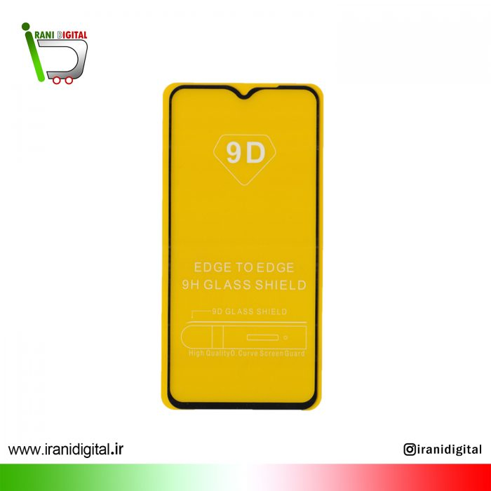 59 13 glass xiaomi Note 8 Pro