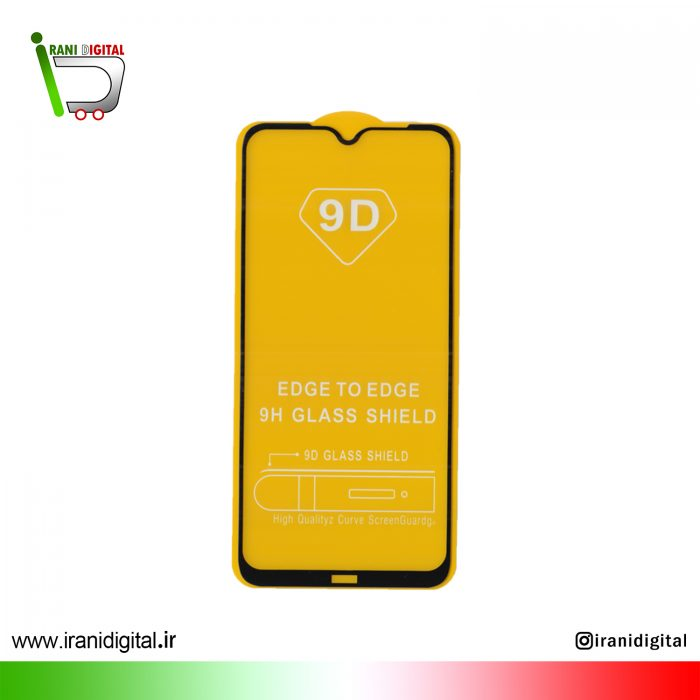 59 14 glass xiaomi Note 8