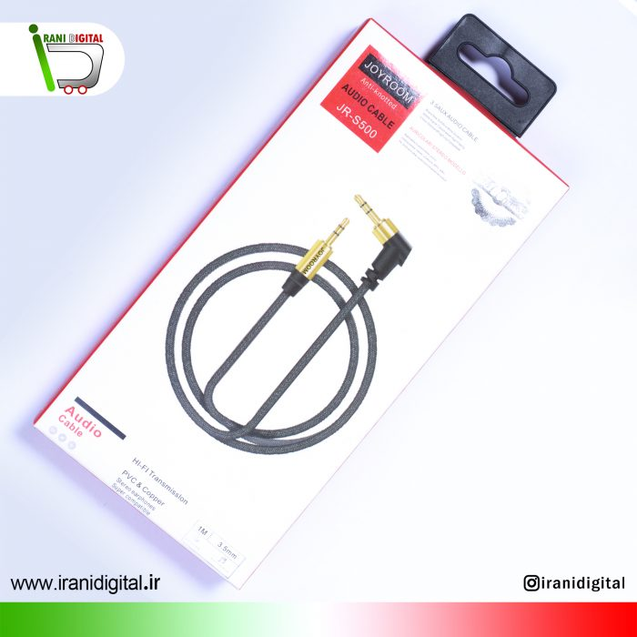 12 Cable aux JR-S500