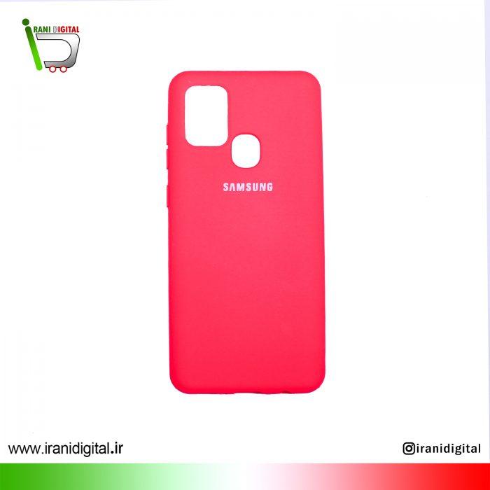 18 cover Silico Samsung A21s