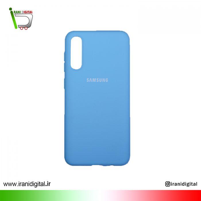 29 cover Silico Samsung A50 / A30s-1