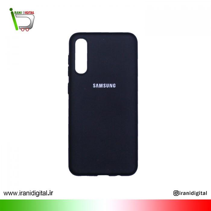 32 cover Silico Samsung A50 / A30s-2