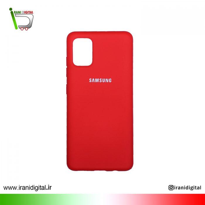 51 cover Silicon Samsung A51/A31