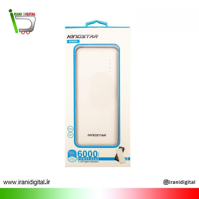 1 1 Powerbank kingstar kp-6010
