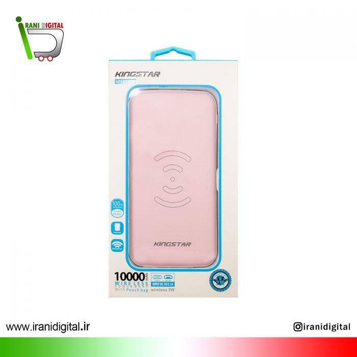13 1 Powerbank kingstar kp-10032