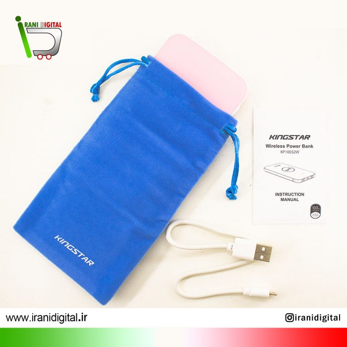 14 1 Powerbank kingstar kp-10032