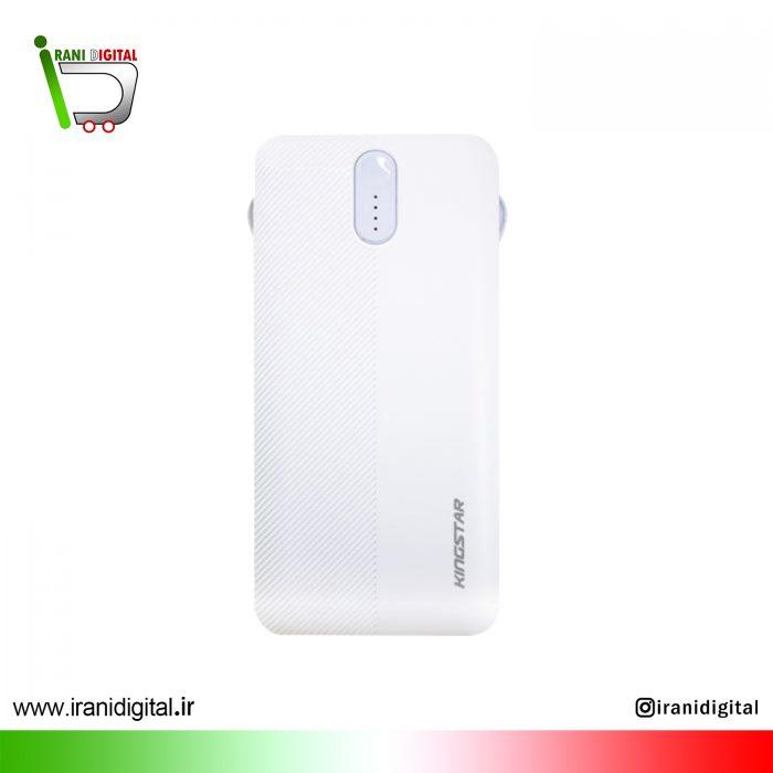 18 1 Powerbank kingstar kp-20030