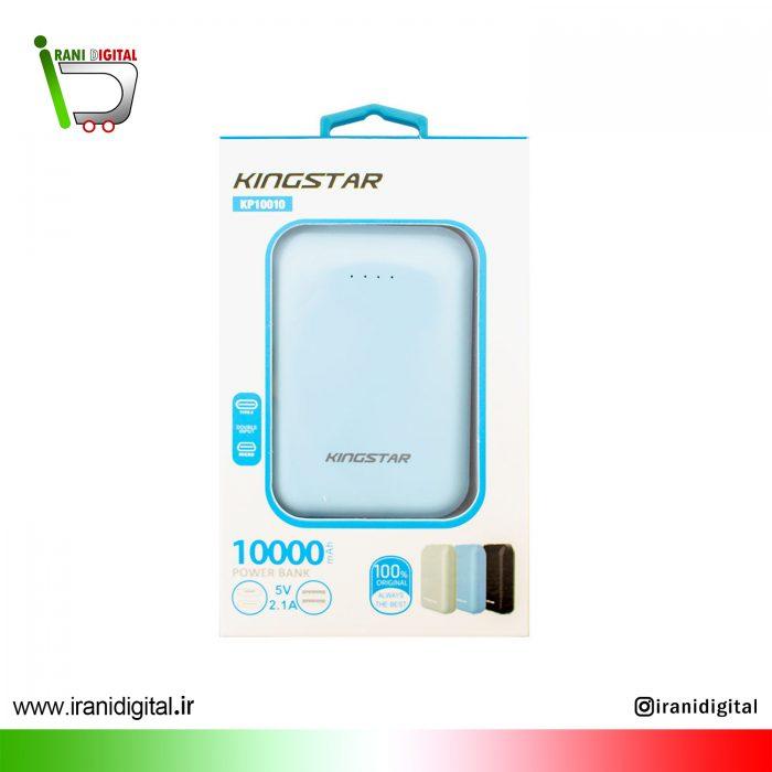 7 1 Powerbank kingstar kp-10010