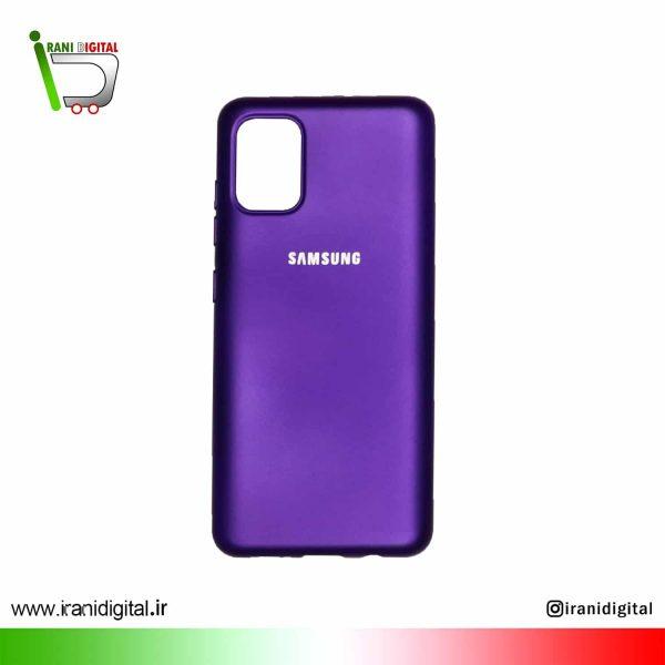 17 cover Silico Samsung A51-6