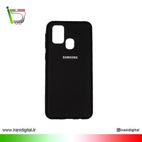 20 cover Silico Samsung M31-4