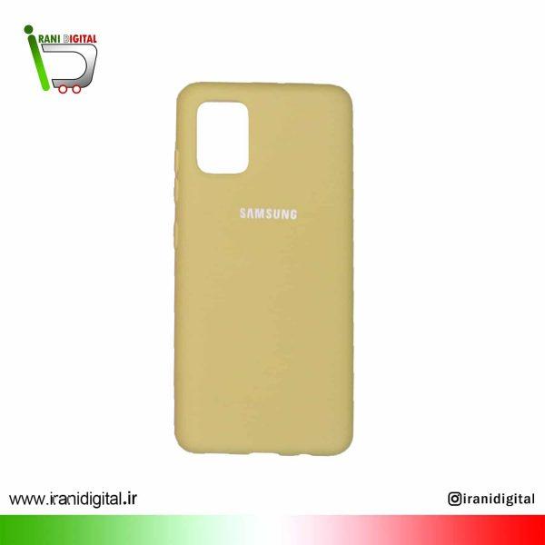 40 cover Silico Samsung A51-8