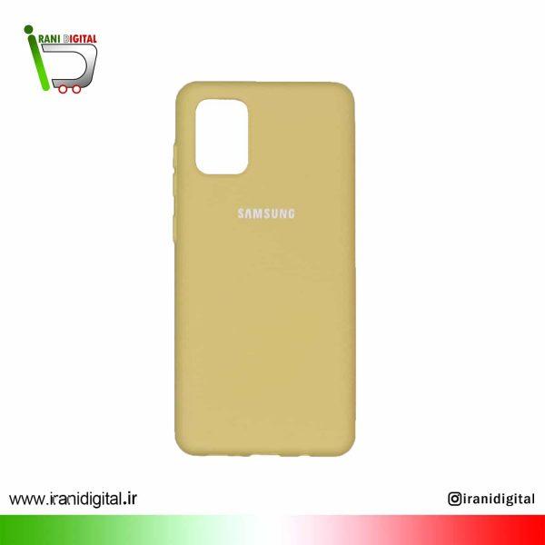 44 cover Silico Samsung A71-4