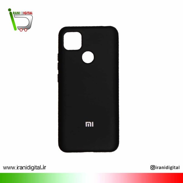 47 cover Silicon xiaomi redmi 9c-2