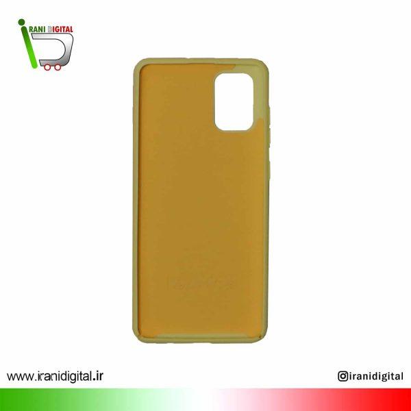 z33 cover Silico Samsung A51-8